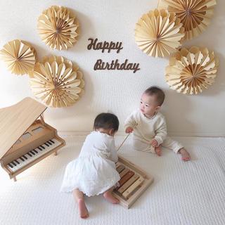 ペーパーファン ガーランド 誕生日 お誕生日 お祝い パーティー 飾り 壁画(ガーランド)