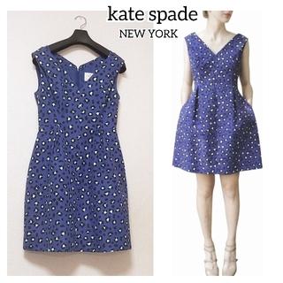 kate spade new york - 【ケイト・スペード】アニマルプリント ワンピース