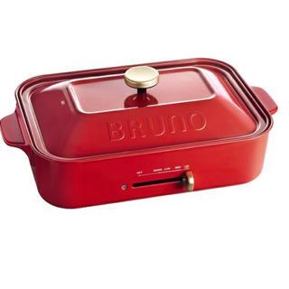 イデアインターナショナル(I.D.E.A international)の新品BRUNO ブルーノ コンパクトホットプレート レッド(ホットプレート)