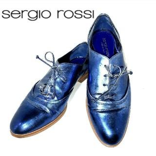 セルジオロッシ(Sergio Rossi)の美品★Sergio Rossi セルジオロッシ 個性派メタリックブルー☆(ローファー/革靴)