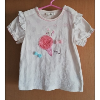 coeur a coeur - クーラクール Tシャツ 白 100 USED