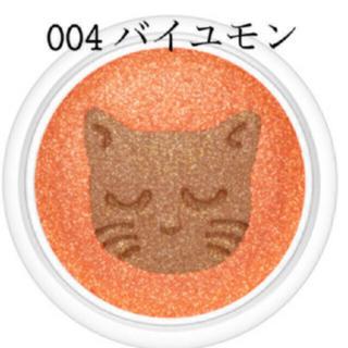 ポールアンドジョー(PAUL & JOE)のスパークリング アイカラー リミテッド 猫アイシャドウ*ポールアンドジョー(アイシャドウ)