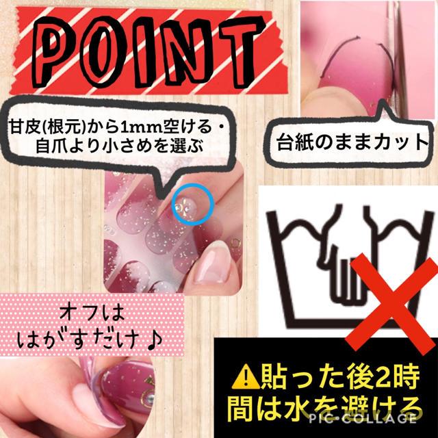 ジェルネイルシール ペディキュア  フット コスメ/美容のネイル(ネイル用品)の商品写真