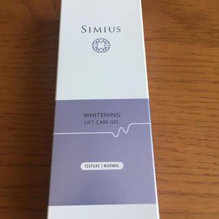 シミウス ホワイトニングリフトケアジェル(オールインワン化粧品)