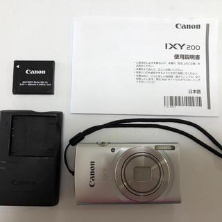 Canon - Canon IXY 200 SL コンパクトデジタルカメラ