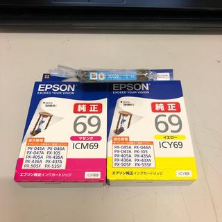 エプソン(EPSON)のエプソン 純正インク 69(オフィス用品一般)
