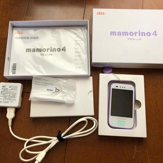 エーユー(au)のau マモリーノ4 プリンセスパール 中古品(携帯電話本体)