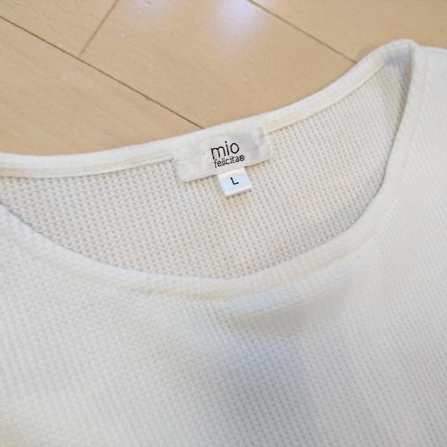 授乳服 トップス キッズ/ベビー/マタニティのマタニティ(マタニティトップス)の商品写真