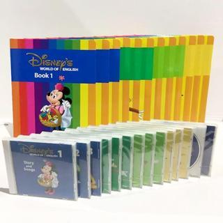ディズニー(Disney)の2012年購入!ディズニー英語システム メインプログラム Book&CD(知育玩具)
