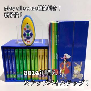 ディズニー(Disney)の【キレイ!】2014年購入!ディズニー英語システム ステップバイステップ(知育玩具)