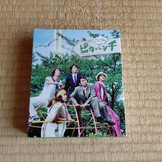 アラシ(嵐)のBlu-ray 嵐 ピカ★☆★ンチ LIFE IS HARD たぶん HAPPY(日本映画)