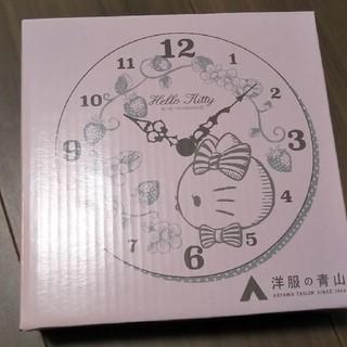 青山 - 洋服の青山特典 ハローキティ時計