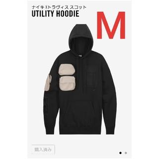 NIKE - NIKE Travis scott Utility hoodie