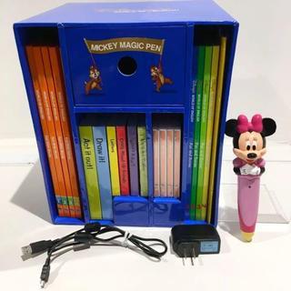 ディズニー(Disney)の2012年購入!ディズニー英語システム ミニーマジックペンセット(知育玩具)