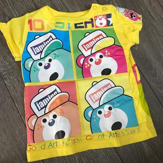 ジャム(JAM)のJAM Tシャツ 黄色 80(Tシャツ)