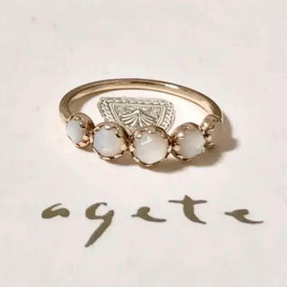 agete - アガット K10 シェル 白蝶貝 ローズカット リング 指輪 9号 agete