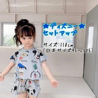 ディズニー(Disney)の【在庫わずか☆】ディズニーセットアップ♡グレー(キッズ:110cm)(Tシャツ/カットソー)