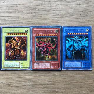 遊戯王 - 三幻神 3枚セット