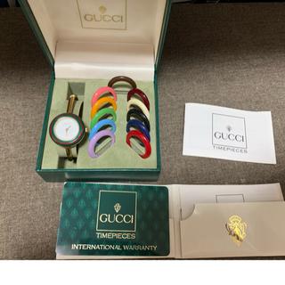 Gucci - チェンジベゼル