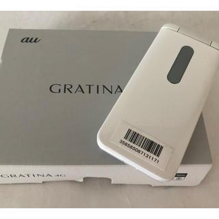 キョウセラ(京セラ)のau GRATINA 4G KYF31UAA 京セラ製(携帯電話本体)