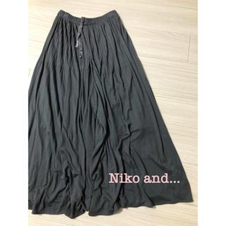 niko and... - Niko and…★ロングガウチョパンツ