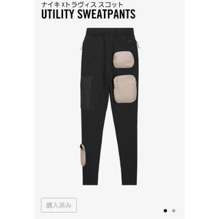 NIKE - nike travis scott utility sweatpants