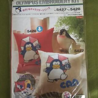 オリンパス(OLYMPUS)のオリムパス 刺しゅうセット クロスステッチ ペンギン3(生地/糸)