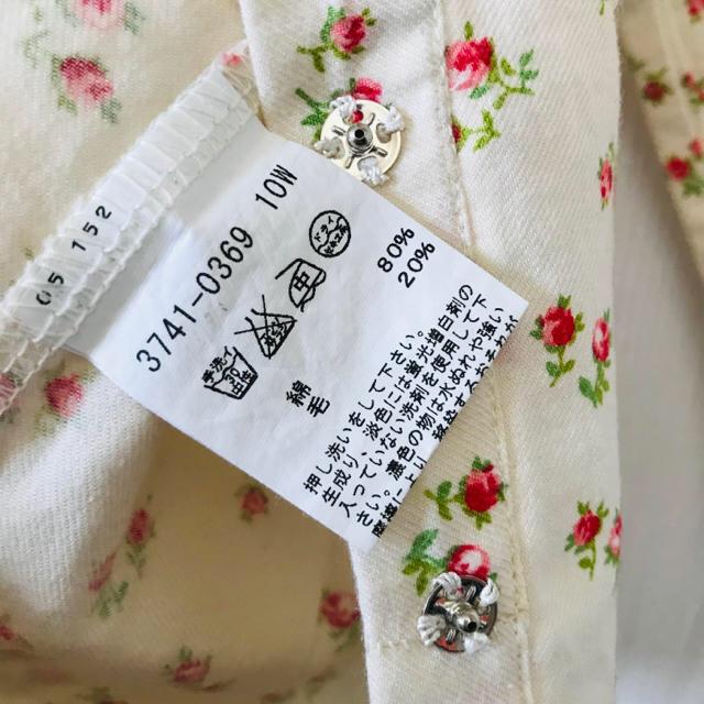 agnes b.(アニエスベー)のアニエスベー 子供服 花柄 キッズ ベビー 女の子 長袖 トップス 1an 80 キッズ/ベビー/マタニティのベビー服(~85cm)(シャツ/カットソー)の商品写真