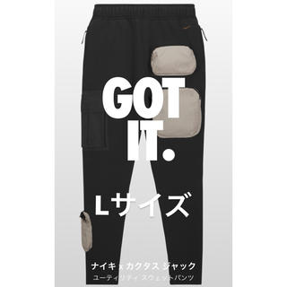 NIKE - Travis scott utility sweatpants L 最安値