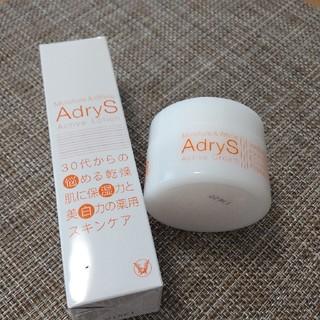 タイショウセイヤク(大正製薬)のアドライズ(AdryS) アクティブローション(120ml) &アクティブクリー(化粧水/ローション)