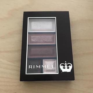 RIMMEL - リンメル ショコラスウィート アイズ ソフトマット 005
