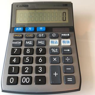 Canon - Canon  電卓 12桁