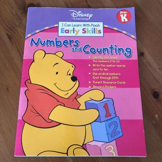 ディズニー(Disney)のワークブック 幼児(絵本/児童書)