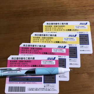 ANA(全日本空輸) - ANA株主優待券 4枚