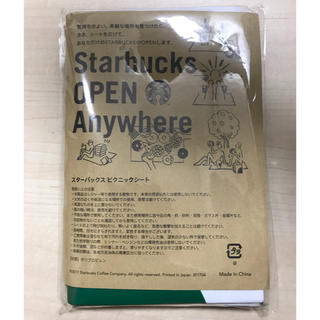 Starbucks Coffee - 【未使用】スターバックス レジャーシート