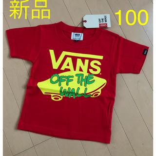 VANS - 新品 VANS 半袖 Tシャツ 100 スケボー 赤 レッド