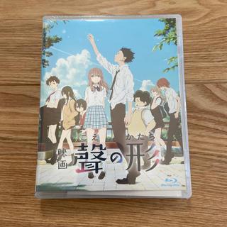 コウダンシャ(講談社)の映画『聲の形』Blu-ray 通常版 Blu-ray(アニメ)