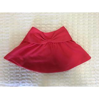 ケイトスペードニューヨーク(kate spade new york)のkate  spade リボンスカート(スカート)