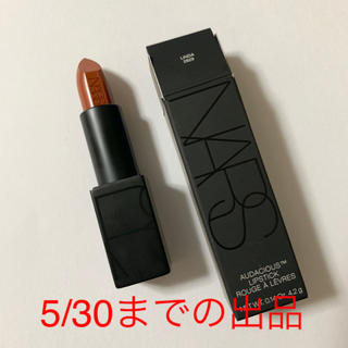 NARS - 【NARS】オーディシャスリップスティック 2829 LINDA