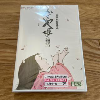ジブリ - かぐや姫の物語 DVD