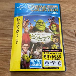 ディズニー(Disney)のシュレック フォーエバー DVD(キッズ/ファミリー)