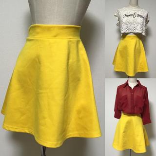 カシータ(casiTA)の夏カラー☆黄色スカート☆(ひざ丈スカート)