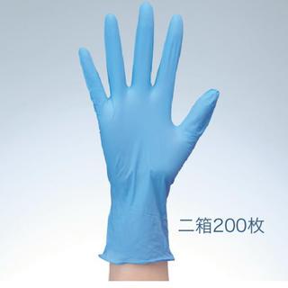 ニトリル手袋M ブルー(日用品/生活雑貨)