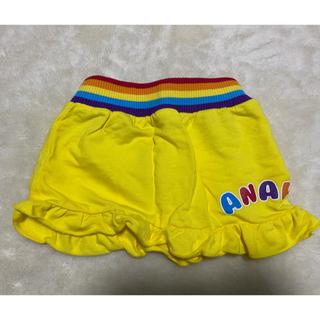 アナップキッズ(ANAP Kids)の90 ANAP スカート JENNIトップス(スカート)