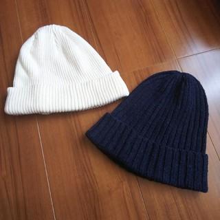 ニット帽  2枚セット(ニット帽/ビーニー)