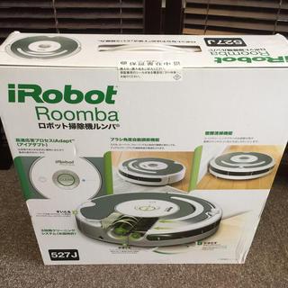 アイロボット(iRobot)のiRobot Roomba 自動掃除機ルンバ 未使用品 開封していません(掃除機)