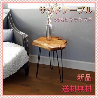 サイドテーブル ナイトテーブル テーブル デスク 机 つくえ 組み立て式 (ローテーブル)