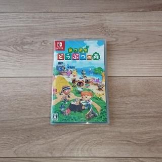 Nintendo Switch - あつまれ どうぶつの森 Switch 動物の森 任天堂