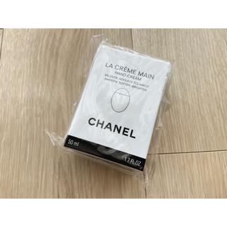 CHANEL - CHANEL シャネル ラクレームマン