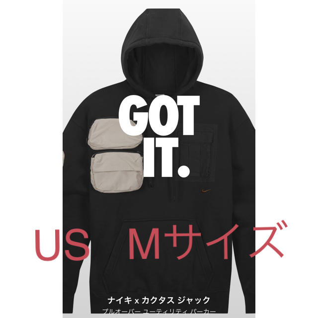 NIKE(ナイキ)のNIKE travis scott UTILITY hoodie メンズのトップス(パーカー)の商品写真
